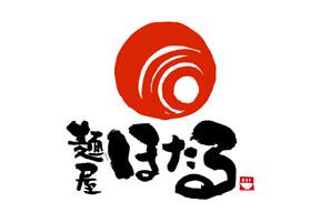 麺屋ほたる様 ロゴ