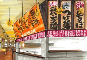 ラーメンつけ麺 ジパング軒 駒生店様 パース