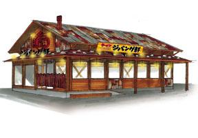 ラーメンつけ麺 ジパング軒 結城店様 パース