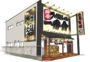 つけ麺 らー麺 一番舎 北店様 パース