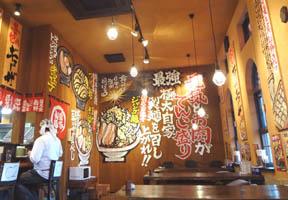 ラーメンつけ麺 ジパング軒 駒生店様 店舗・看板