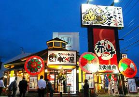 コク味噌タンメン がッぺ屋様 店舗・看板