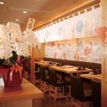 寿司のおかさと内観