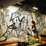 佐藤商店壁画施工