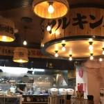 マルキン渋谷店内観
