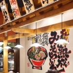 札幌熟成みそらーめん 百家 インターパーク店 店内