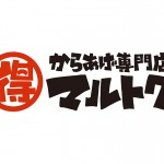 page_logo_marutoku