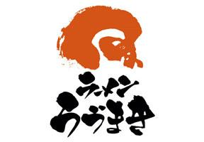 中華そば うづまき様 ロゴ