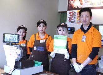 寺田商店小山店スタッフ